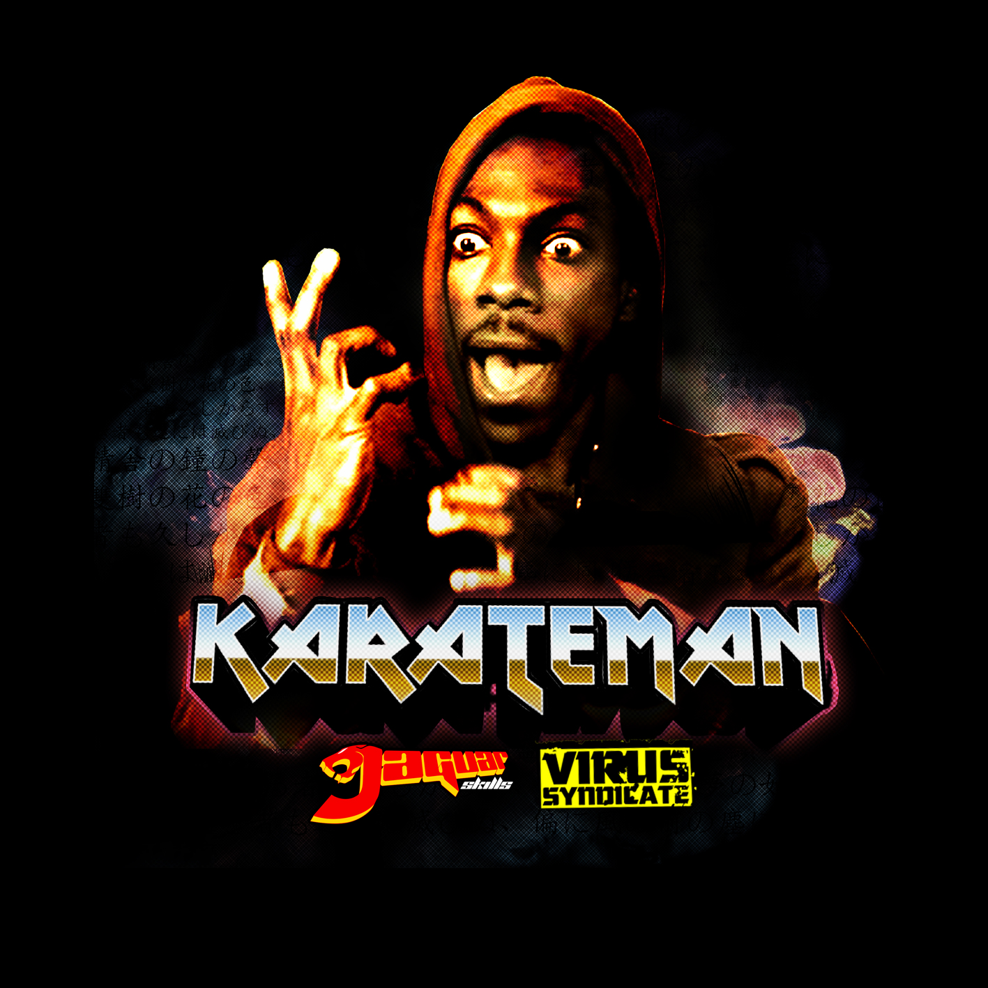 KARATE MAN FINAL FRONT COVER